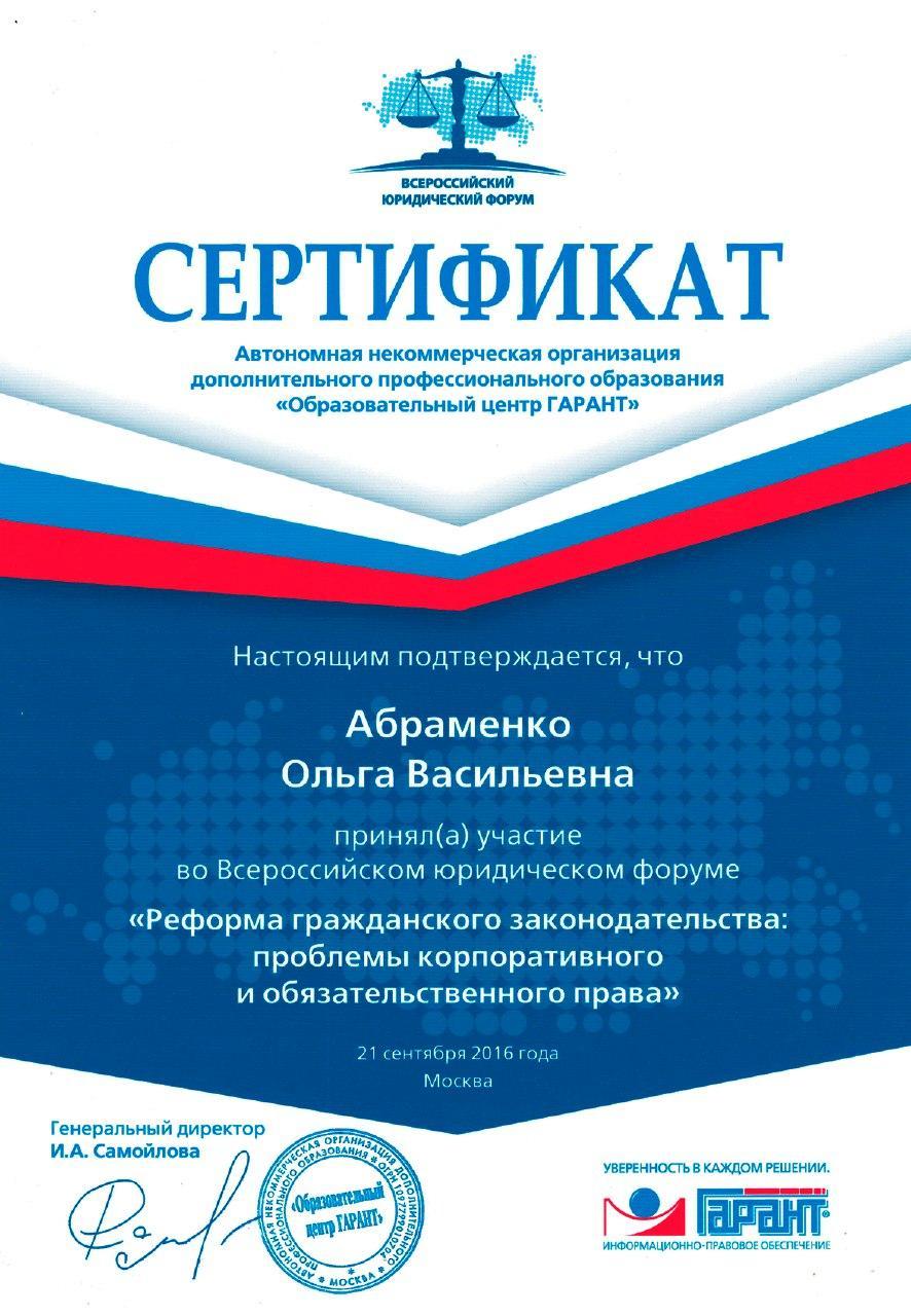 Регистрация ООО, регистрация фирм, регистрация изменений, ликвидация ООО, смена адреса ООО, электронная отчетность