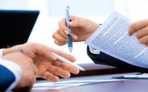 Учредительные документы юридического лица